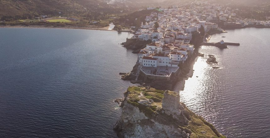 andros from above